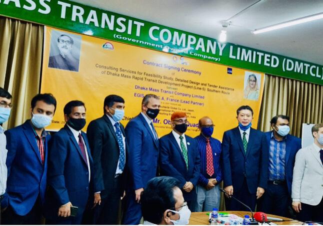 Dhaka MRT contract signing